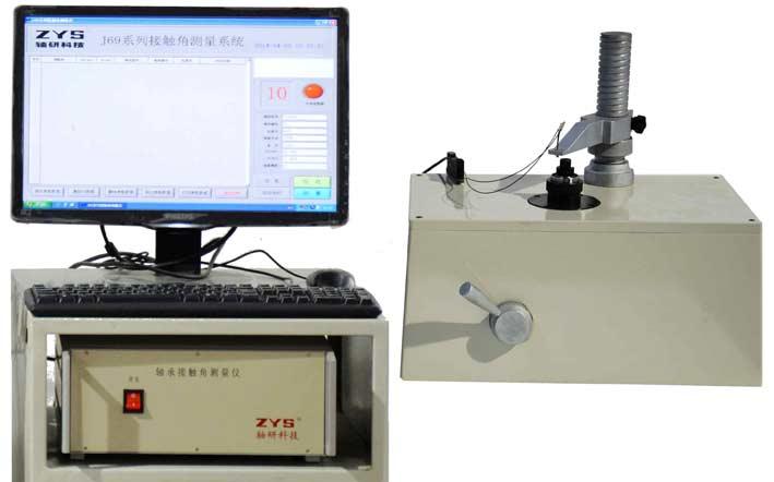Bearing convexity measuring instrument