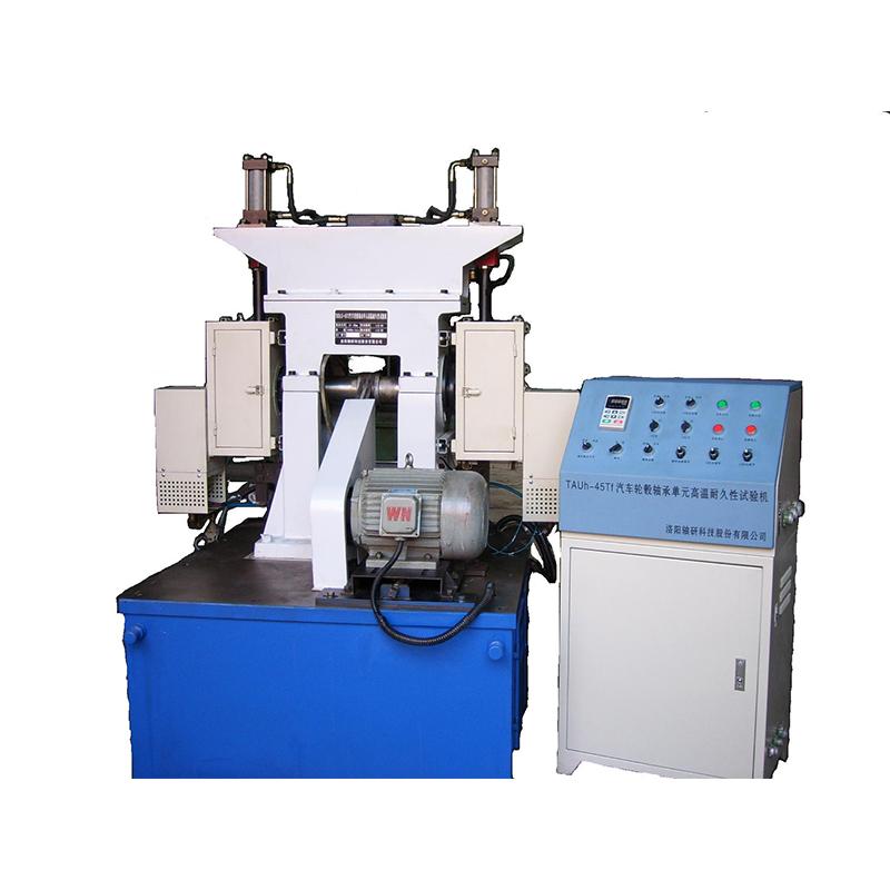 TAUh30-50Tf Automobile Hub Bearing High-temperature Durability Test Machine